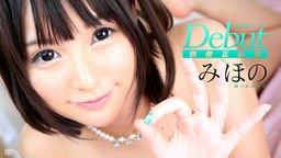 Debut Vol.26 ~みほの復活!完全密着ドキュメント!~