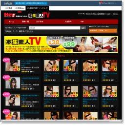 本生素人TV公式サイト