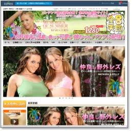 金8天国公式サイト