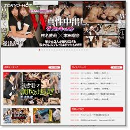 TOKYO HOT(東京熱)公式サイト