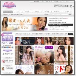 綺麗な若奥さま公式サイト