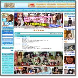 ZIPANG-ジパング公式サイト