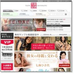 艶美熟女公式サイト
